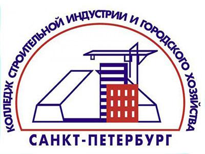 СПб ГБПОУ «КСИиГХ»